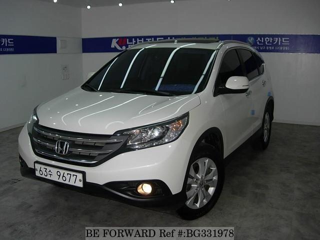 2014 Honda Crv For Sale >> 2014 Honda Cr V