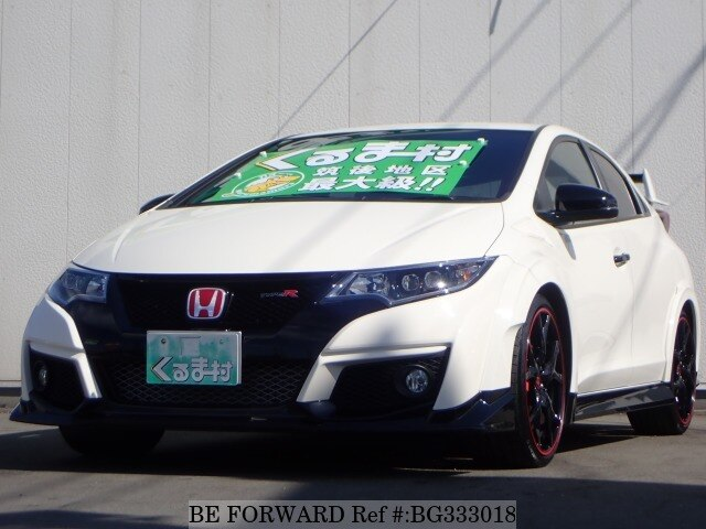 Civic type r for sale