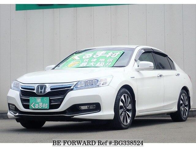 Honda Accord Hybrid For Sale >> 2016 Honda Accord Hybrid