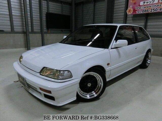 Used Honda Civic Si >> 1989 Honda Civic