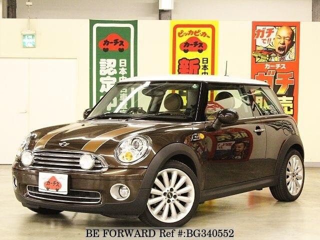 Used 2009 Bmw Miniaba Mf16 For Sale Bg340552 Be Forward