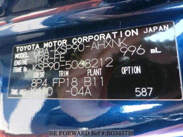 Used 2006 TOYOTA VITZ F/DBA-KSP90 for Sale BG345738 - BE FORWARD