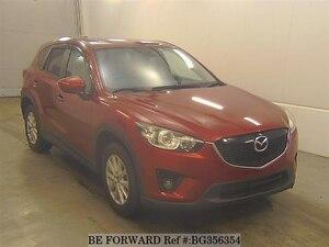 Mazda Portal Login >> Used 2012 Mazda Cx 5 Xd Lda Ke2fw For Sale Bg356354 Be Forward