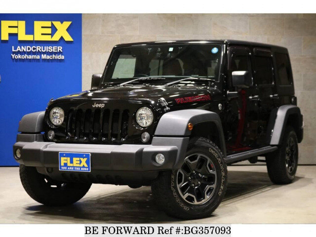 2015 Jeep Wrangler Rubicon >> 2015 Jeep Wrangler