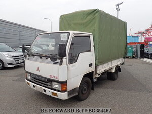 Used 1993 MITSUBISHI CANTER GUTS BG354462 for Sale