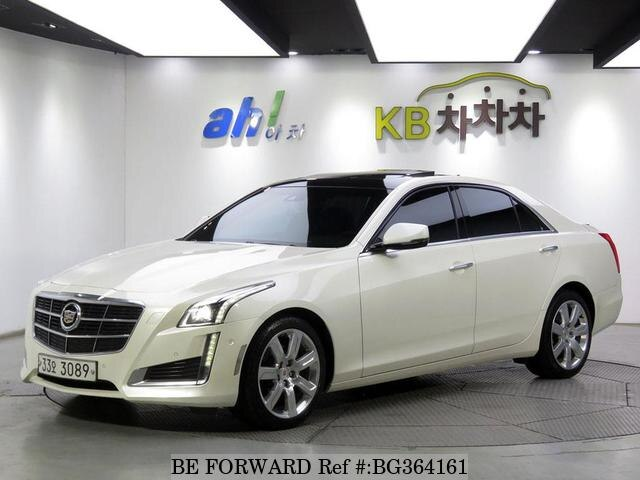 2014 Cadillac Cts For Sale >> 2014 Cadillac Cts