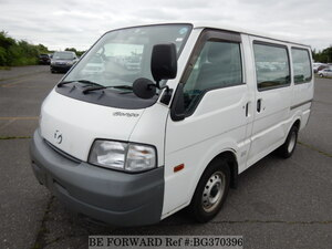 Used 2013 MAZDA BONGO VAN BG370396 for Sale