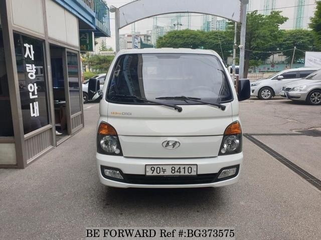 2017 Hyundai Porter