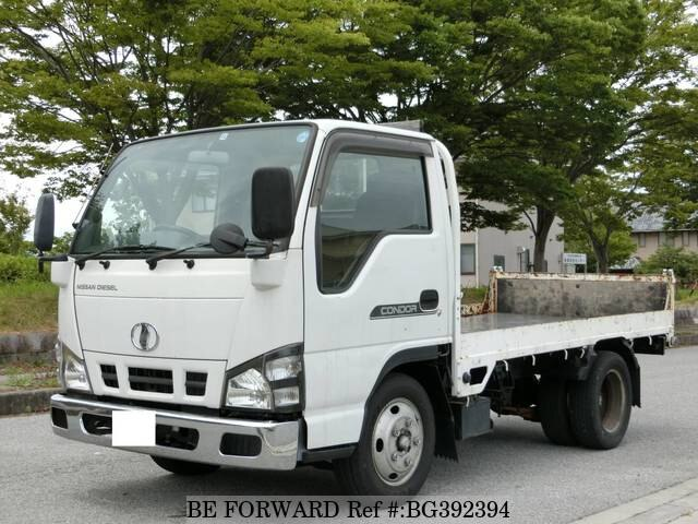 Used 2007 NISSAN CONDOR BG392394 for Sale