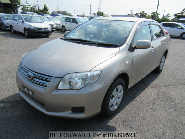 2008 Toyota Corolla For Sale >> 2008 Toyota Corolla Axio