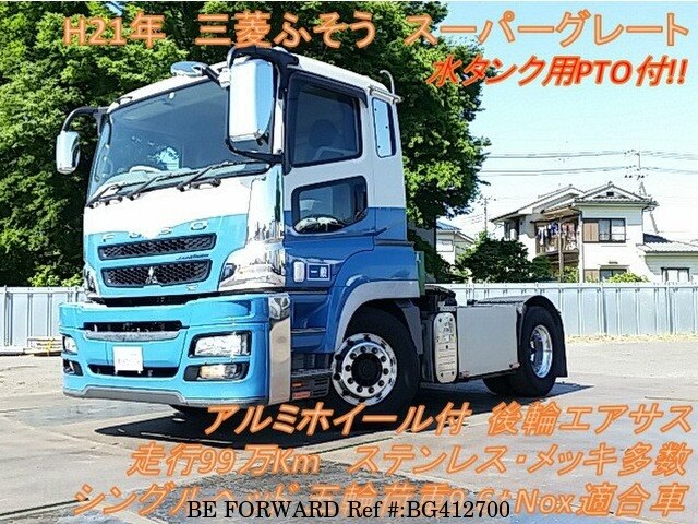 2009 Mitsubishi Fuso Super Great