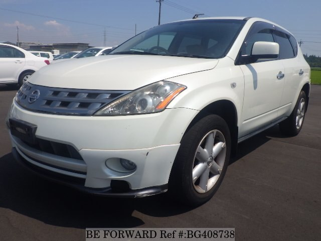 Used 2005 NISSAN MURANO BG408738 for Sale