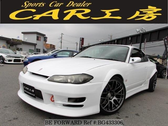 Nissan Silvia S15 For Sale Usa >> 2000 Nissan Silvia