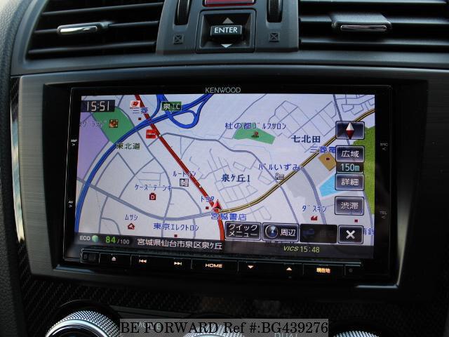 Kenwood Subaru Navigation System