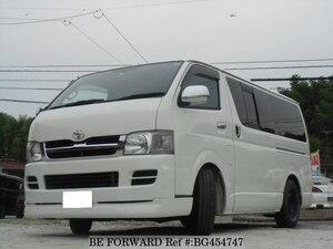 2004 TOYOTA Hiace Van