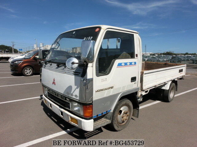 Used 1992 MITSUBISHI CANTER GUTS/U-FB308B for Sale BG453729 - BE FORWARD