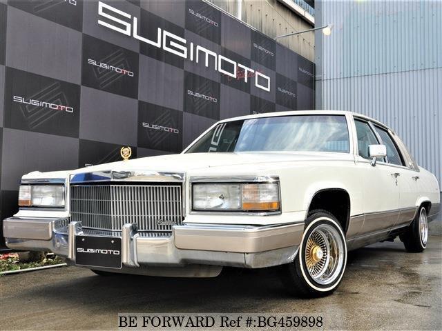 Cadillac Fleetwood For Sale >> 1992 Cadillac Fleetwood