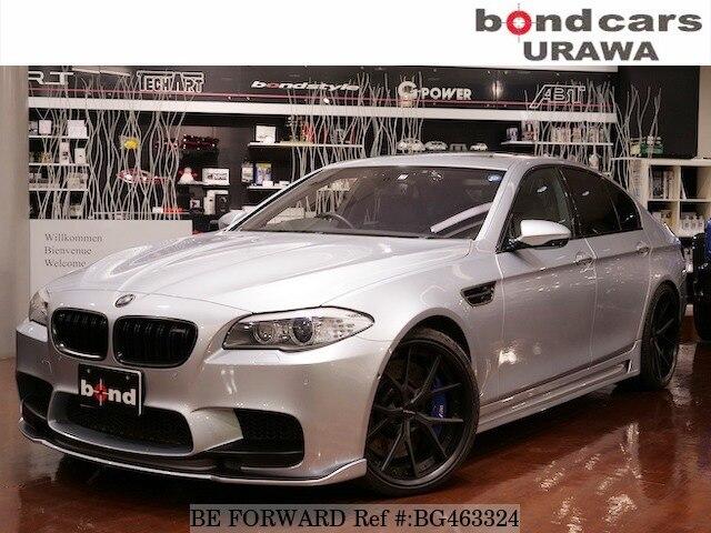 2013 BMW M5 For Sale >> 2013 Bmw M5