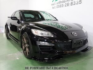 Used 2009 MAZDA RX-8 BG467935 for Sale