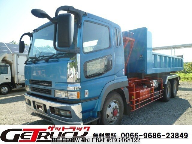 2003 Mitsubishi Fuso Super Great