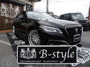Used 2019 TOYOTA CROWN HYBRID BG470657 for Sale