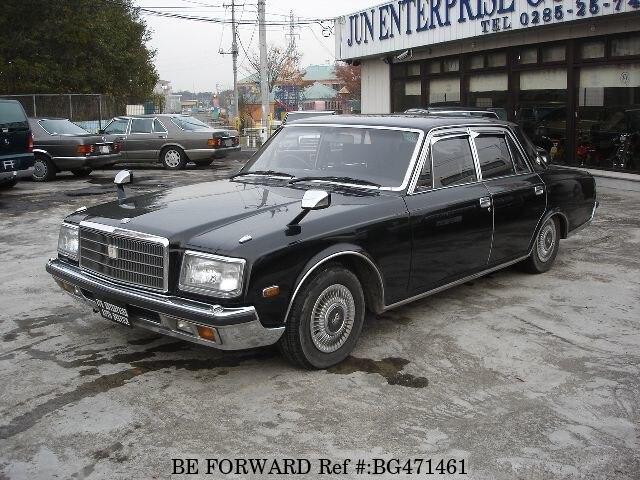 Toyota Century For Sale >> 1989 Toyota Century