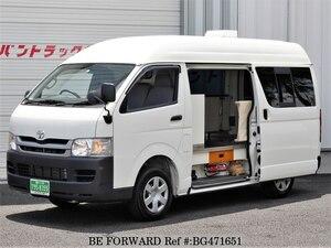 2010 TOYOTA Hiace Van