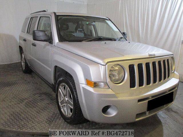 Jeep Patriot For Sale Near Me >> 2008 Jeep Patriot