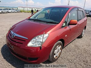 Used 2003 TOYOTA COROLLA SPACIO BG475075 for Sale