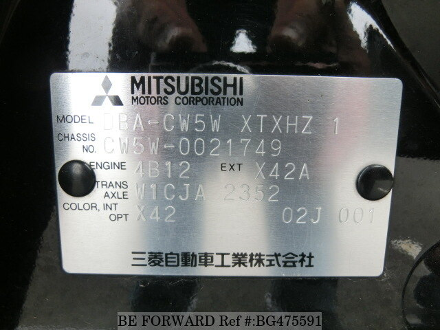 Used 2006 MITSUBISHI OUTLANDER G/DBA-CW5W for Sale BG475591