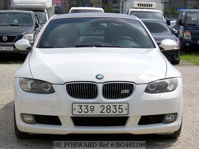 Bmw 3 Series For Sale >> 2008 Bmw 3 Series