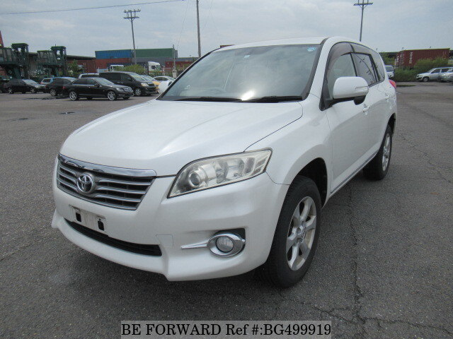 Used 2012 TOYOTA VANGUARD BG499919 for Sale