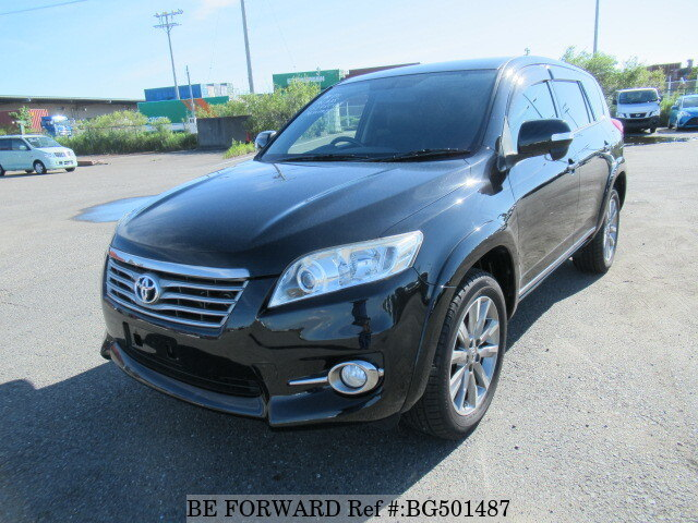 Used 2012 TOYOTA VANGUARD BG501487 for Sale