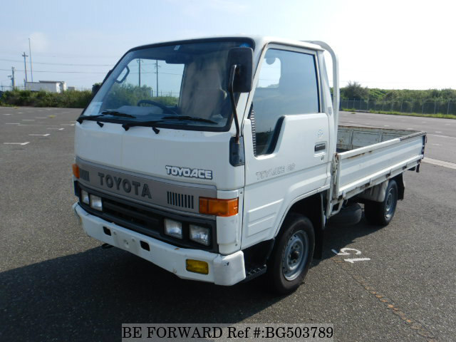 Used 1993 TOYOTA TOYOACE BG503789 for Sale