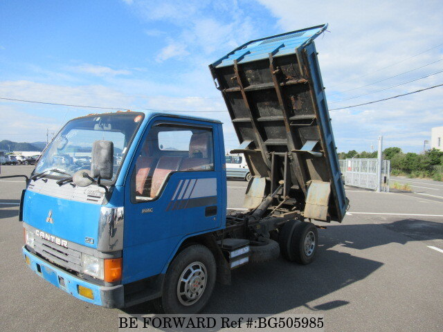 Used 1989 MITSUBISHI CANTER BG505985 for Sale