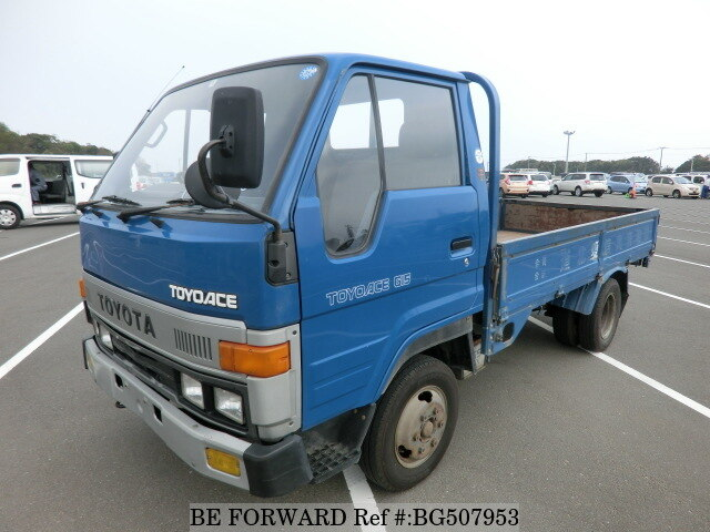 Used 1988 TOYOTA TOYOACE BG507953 for Sale