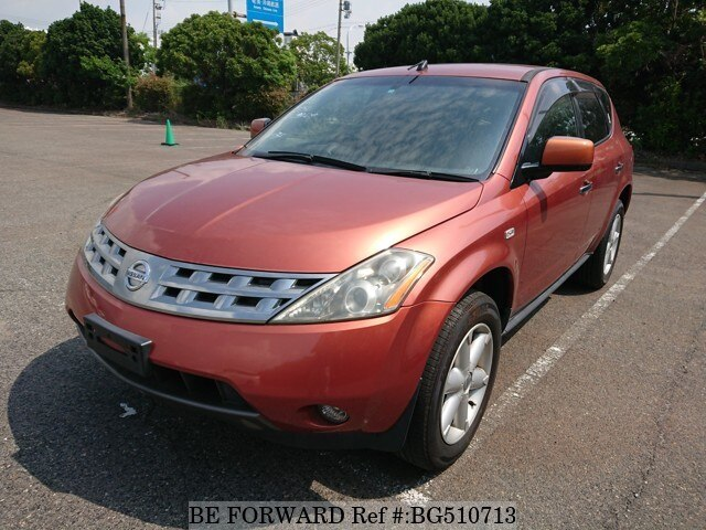 Used 2005 NISSAN MURANO BG510713 for Sale