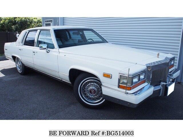 1991 Cadillac Brougham >> 1991 Cadillac Fleetwood