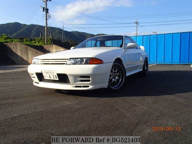Used 1994 NISSAN SKYLINE GT-R BG521403 for Sale