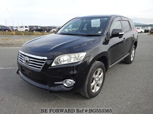 Used 2011 TOYOTA VANGUARD BG553365 for Sale