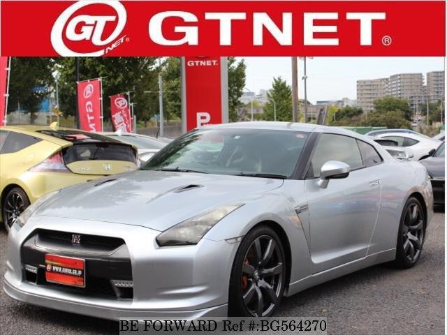 2009 Nissan Gtr For Sale >> 2009 Nissan Nissan Gt R