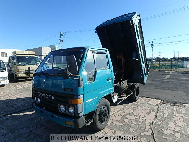 Used 1986 TOYOTA DYNA TRUCK BG569264 for Sale