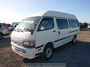 Used 1999 TOYOTA HIACE COMMUTER BG589141 for Sale