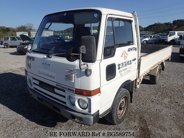 Used 1989 NISSAN ATLAS BG589754 for Sale