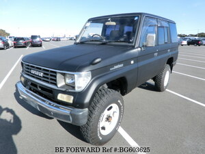 Used 1993 TOYOTA LAND CRUISER PRADO BG603625 for Sale