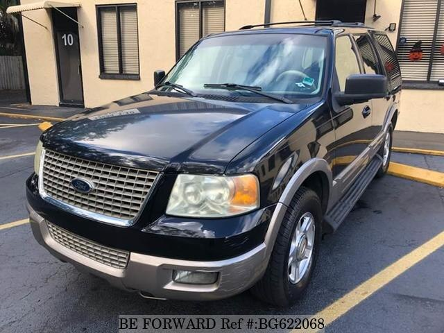 Ford Expedition Eddie Bauer >> 2003 Ford Expedition
