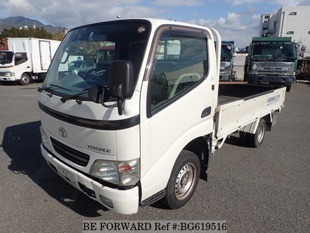 Used 2003 TOYOTA TOYOACE BG619516 for Sale