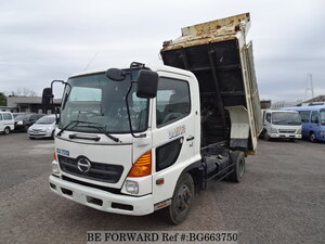 Used 2003 HINO RANGER BG663750 for Sale