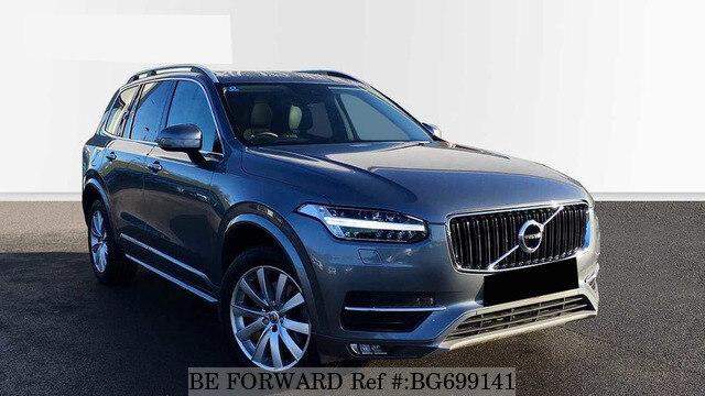 2015 Volvo Xc90 For Sale >> 2015 Volvo Xc90