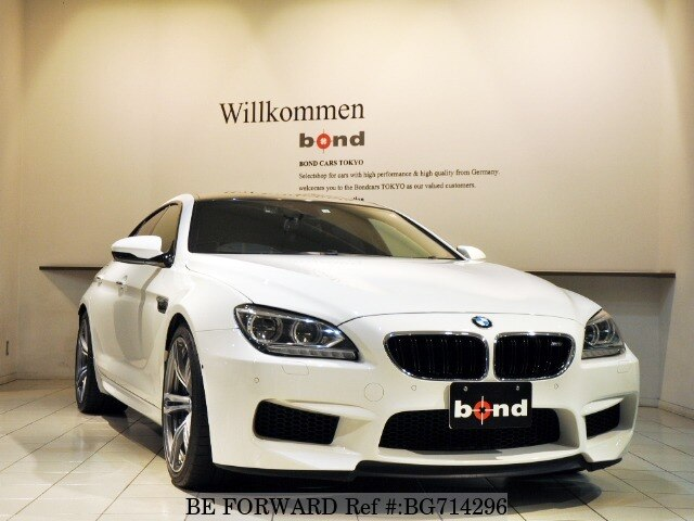 Used 2014 BMW M6 BG714296 for Sale
